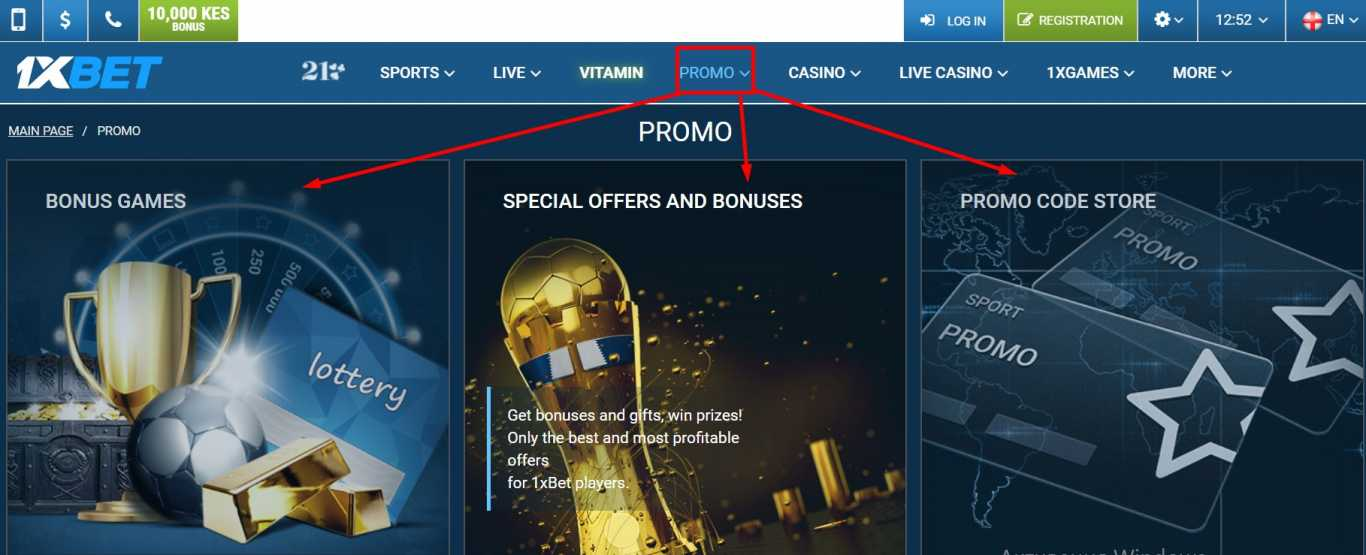 Promo code 1xBet for points and tasks